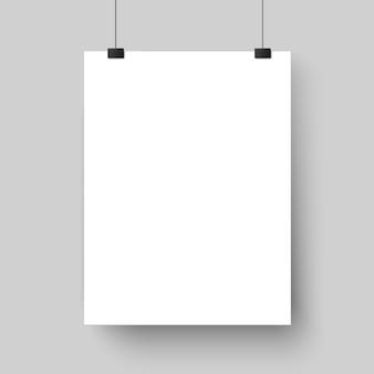 空白の白いポスターテンプレート。アフィッシュ、壁に掛かっている紙のシート。モックアップ