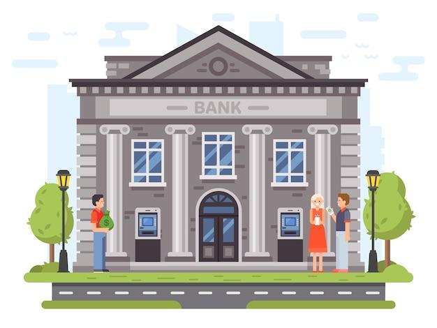 列を持つ銀行の建物のファサード。