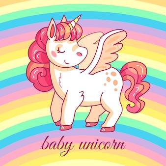 かわいい赤ちゃんユニコーン