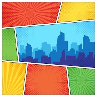 漫画ページの都市