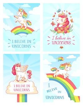 私はユニコーンを信じるスローガンを持つ少女のためのグリーティングカードの書き込みデザイン