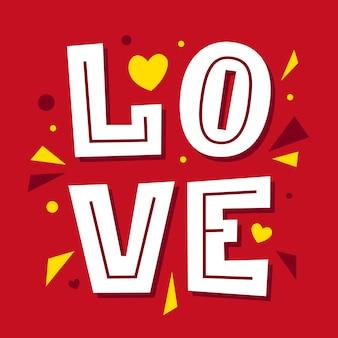 愛のレタリング。幸せなバレンタインの日カード。フォントの種類。