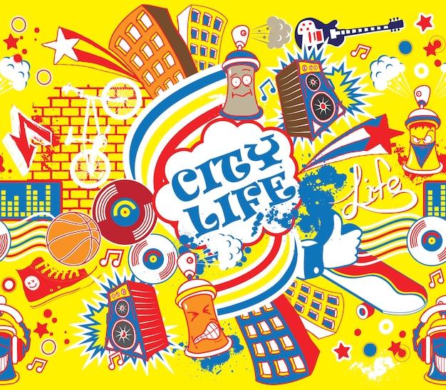 カラフルな都市生活水平シームレスパターン。アーバンシティ