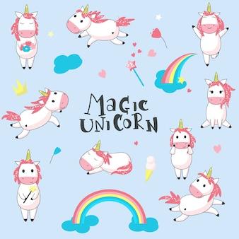 かわいい魔法のユニコーンセット。ベクトル手描きロマンチックな神話上の生き物ユニコーンと虹のイラスト