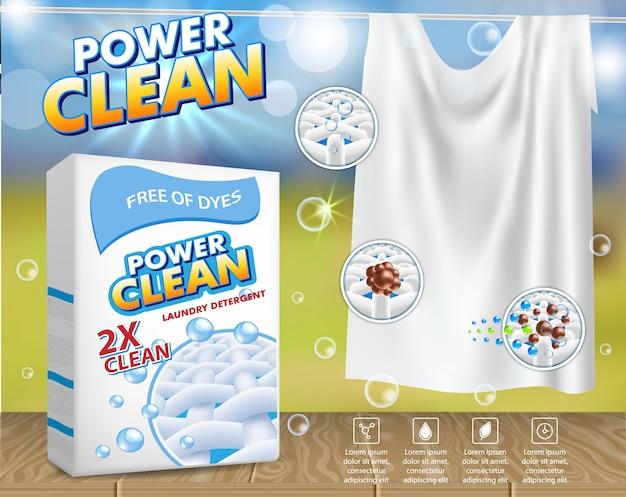 Шаблон рекламы стирального порошка