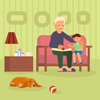 祖父と孫のソファの図