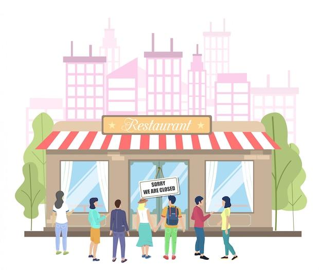 Закрытый ресторан из-за пандемии коронавируса