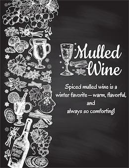 手描きのグリューワインのポスター。ワイングラスと黒と白のスケッチ。黒の背景にレトロなビンテージスタイルのメニューカードデザインテンプレート