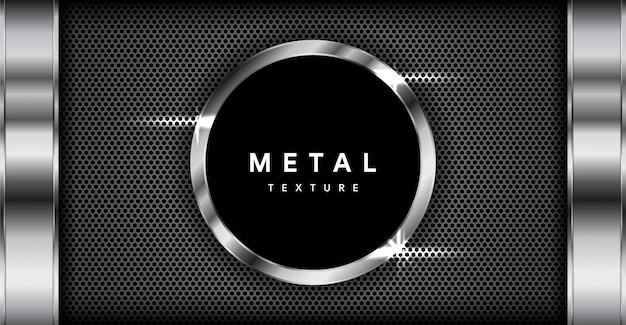 銀色の背景を持つ抽象的な現実的な金属