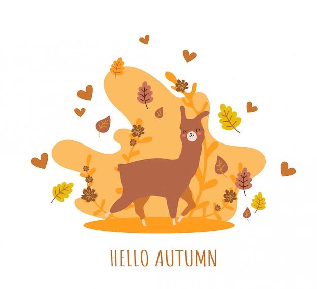 心と多くの詳細を持つラマ。面白いアルパカ。こんにちは、秋。