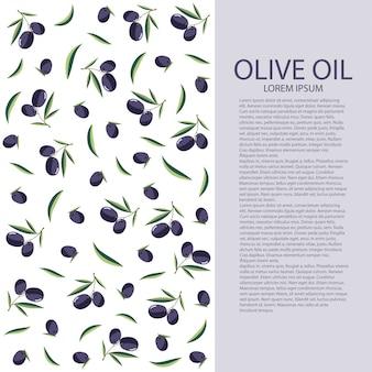Бутылка оливкового масла на белом