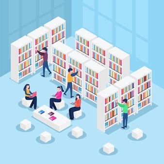 Группа людей, которые вместе учатся в библиотеке
