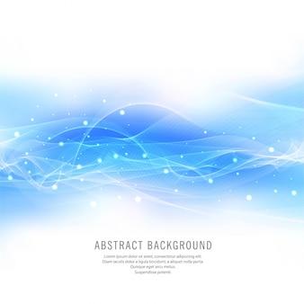 抽象的な光沢のある青い波の背景ベクトル