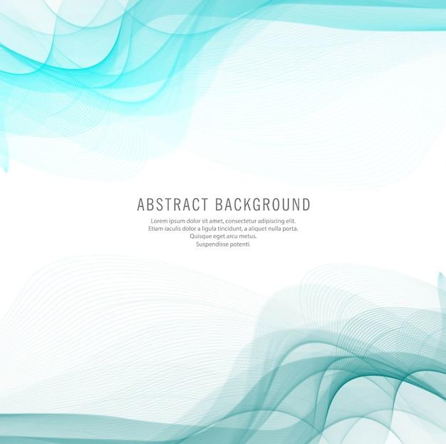 抽象的な青い波のデザインの背景