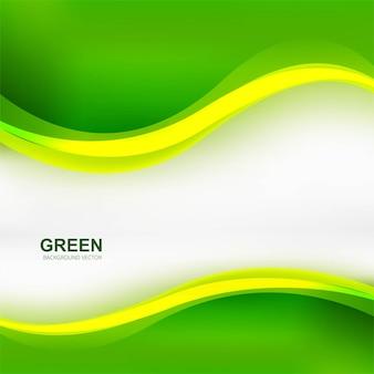 エレガントなスタイリッシュな緑の波の背景