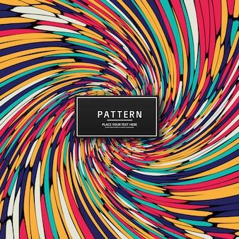 エレガントなカラフルな渦巻のパターンの背景