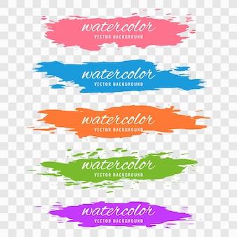 抽象的なカラフルな水彩ストロークセットのデザイン