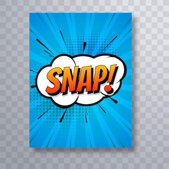 カラフルな漫画のポップアートのパンフレットのテンプレートデザインをスナップ