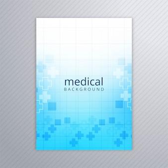 抽象的な医療パンフレットのテンプレートの背景ベクトル