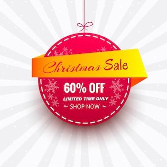 Красивые рождественские продажи баннер фон