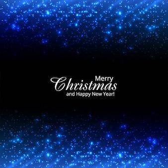 美しいメリークリスマスの輝きと輝く輝く背景