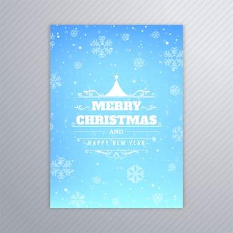 美しいメリークリスマスツリーカードパンフレットデザインベクトル