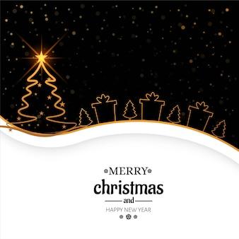 エレガントなメリークリスマスの背景カードのベクトル