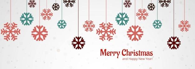 美しいメリークリスマススノーフレークバナーデザインベクトル