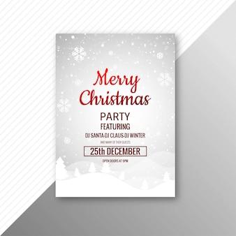 メリークリスマスの祝賀カードのパンフレットのテンプレート