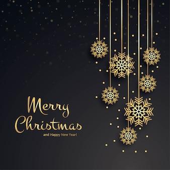 美しいメリークリスマススノーフレークカードの背景