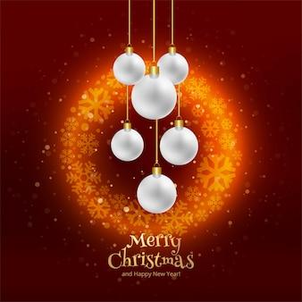 美しいメリークリスマスのお祝いのカードの背景