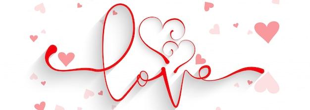 バレンタインの日カラフルハートカードヘッダー