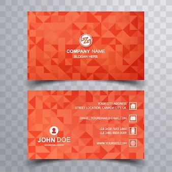 Шаблон визитной карточки красочный дизайн
