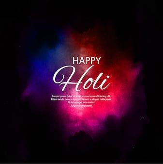 Счастливый холи индийский весенний фестиваль цветов фона
