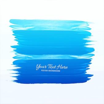 青い水彩ストロークベクトル