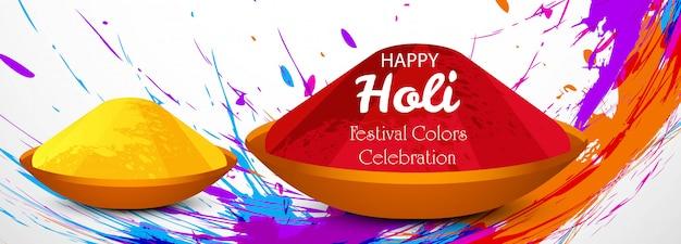 美しいホーリー祭のお祝いバナーベクトル