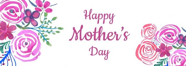 Счастливый день матери красивый дизайн с акварельными цветами
