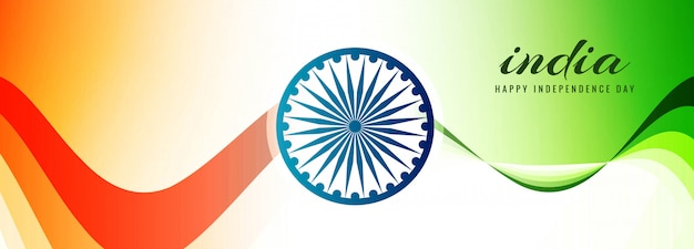 美しいインドの旗バナー波
