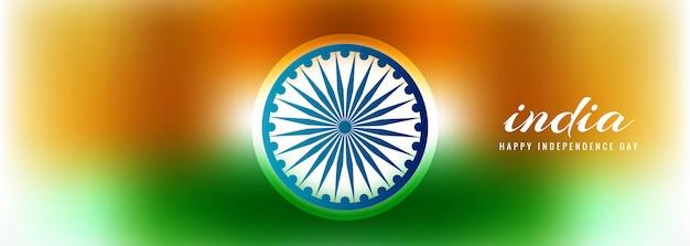 インドの独立記念日のクリエイティブバナー