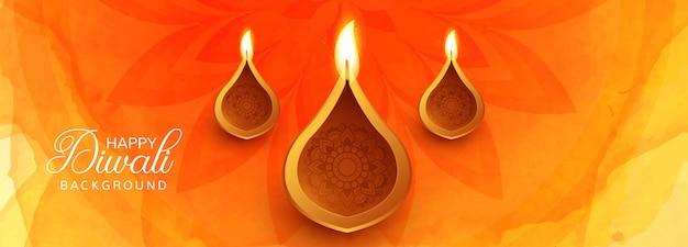 バナーのハッピーディワリヒンドゥー教の祭りカード