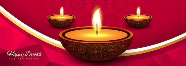 インドのお祭りディワリ祭お祝いのエレガントなバナーイラスト