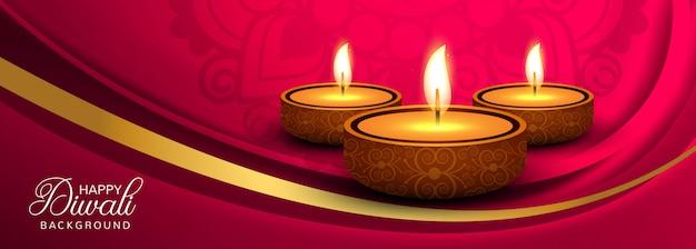 ディワリヒンドゥー教の祭りグリーティングカードヘッダーまたはバナー