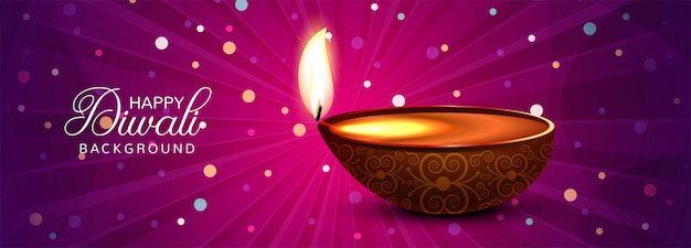 インドのお祝いお祝いバナー