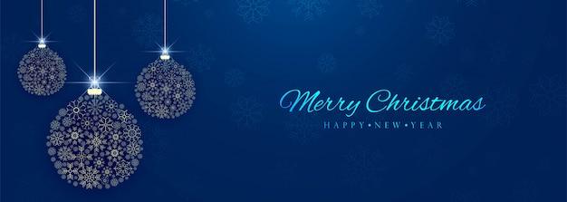 美しい装飾クリスマスボールカラフルなバナー