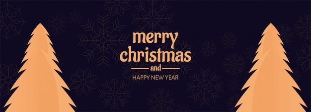クリスマスツリーカードのクリスマスバナー