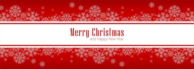 Веселая рождественская открытка для баннера вектор
