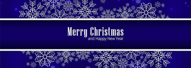 バナーベクトルのメリークリスマスのグリーティングカード