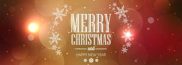 Счастливого рождества, красочная открытка, баннер