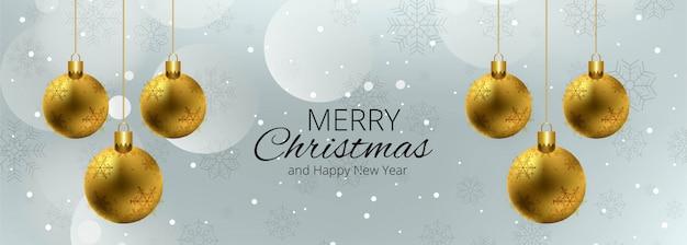 メリークリスマスカラフルなカードバナー