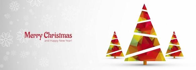 クリスマスツリーのクリスマスバナー